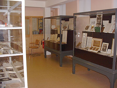 archive_display